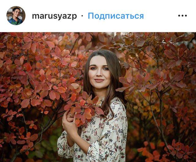Фотогеничная осень: какие места для фото выбирают запорожцы и что советуют фотографы