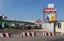 ПриватБанк расширяет сеть банкоматов и терминалов в Станице Луганской