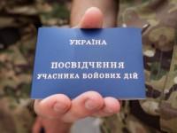 «Правая рука есть?»: водитель маршрутки вместо скандала высказал запорожскому киборгу благодарность