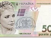 Начальник из «Запорожьеоблэнерго» пожертвовал «Батькивщине» свыше 230 тысяч