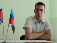 Родственник запорожского нардепа занял руководящую должность в прокуратуре «ЛНР»