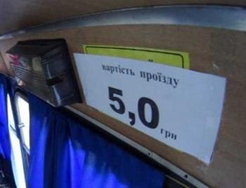 Мелитопольский пенсионер обжаловал в суде подорожание проезда