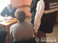 Автомобилист под действием двух видов наркотиков давал взятку запорожским патрульным