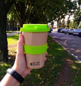 Фото: Екатерины Майбороды. И чашка тоже.
