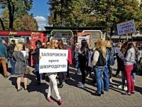 «Запорожье против шкуродеров»: горожане прошлись маршем со своими питомцами