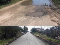 В Кирилловке отремонтировали две центральные дороги