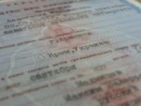 В Мелитопольском суде регистрируют рождённых в Крыму детей