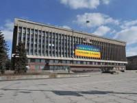 Здание Запорожской ОГА украсят огромным транспарантом с воинским приветствием