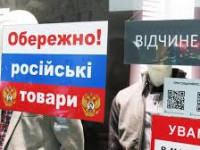 В Запорожскую область выросли поставки товаров из России – Госстат