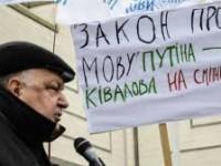 Запорожские депутаты собираются лишить русский язык регионального статуса