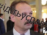 Запорожский комик публично послал политиков (Видео)