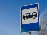 В Запорожье на выходных изменят график работы транспорта