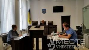 Запорожский суд избрал меру пресечения экс-директору департамента ЖКХ из команды Сина