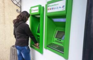 privatbank-izvinilsya-i-zayavil-chto-uzhe-pochinil-bankomaty-i-terminaly