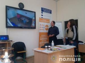 В Запорожской области для борьбы с домашним насилием создали «Полину»