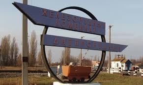 На Запорожском железорудном комбинате, где погибли несколько шахтеров, подняли зарплату