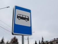 На Бородинском организуют остановку общественного транспорта