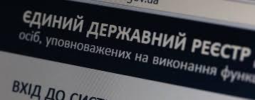 В Запорожской области главбуха, директора КП, главу сельсовета и 6 депутатов наказали за неподанные декларации