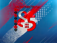 На 85-летии «Запорожстали» выступит солист «Modern Talking» (Видео)