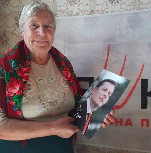 Мастерица из Полог вышьет портрет Ляшко