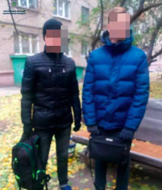 Закладки наркотиков делал ученик элитной запорожской школы – СМИ