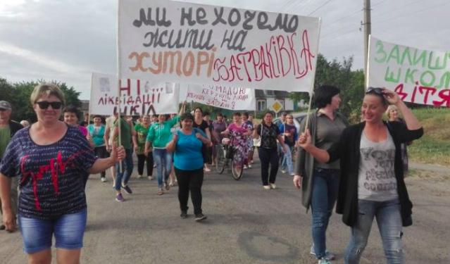 Судьба двух школ в запорожском селе, которые пытались со скандалом закрыть, наконец-то решилась