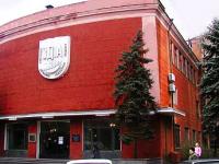 Запорожская инженерная академия стала институтом ЗНУ – какие в него войдут факультеты