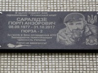В Запорожье установили табличку погибшему в бою грузинскому подполковнику