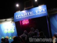 Запорожские самообороновцы «накрыли» игровые залы в Мелитополе (Фото, Видео)