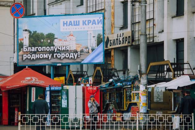 Страх и ненависть: какие места в Запорожье горожане терпеть не могут больше всего (Фото)