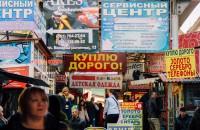 На центральном рынке Запорожья снесут киоски