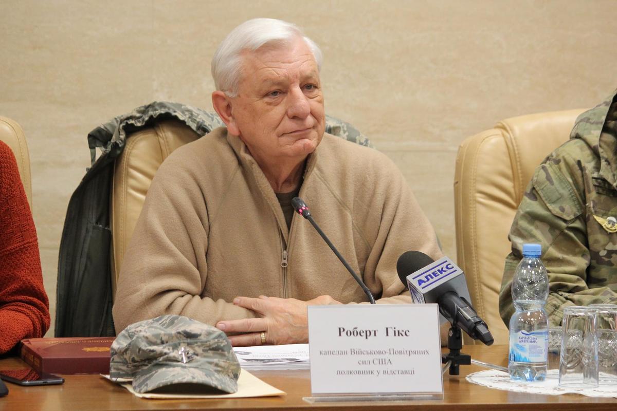 Американский полковник с 32-летним стажем провел в Запорожье тренинг для военных