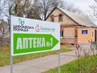 Из бизнесменов никто не хотел: под Запорожьем открыли сельскую аптеку