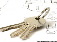 Сотрудники СБУ в Запорожье получат 5 служебных квартир