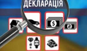 Глава сельсовета из Запорожской области вовремя не подала декларацию из-за отсутствия интернета