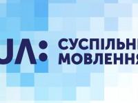 С запорожского телеканала уволилась вся творческая группа утренней программы