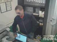 В Запорожье задержали серийного грабителя, нападавшего на кредитные учреждения