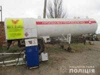 Запорожские полицейские обнаружили две нелегальные передвижные заправки