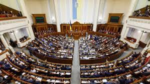Украина расторгает договор о дружбе с Россией – как голосовали запорожские нардепы