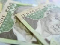 Сбалансированный: бюджет Запорожской области на следующий год приняли единогласно