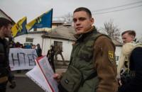 «Азову» отдают в центре Запорожья помещение на 700 квадратов