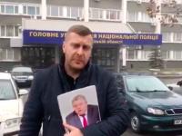В Запорожье обратились в полицию с просьбой разыскать прокурора области (ВИДЕО)