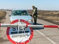 В Запорожской области будут тщательнее проверять посылки с Донбасса