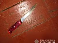 Молодого парня в Запорожье подрезали кухонным ножом