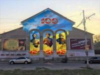 100 лет борьбы за независимость: на запорожском театре рисуют геройский мурал