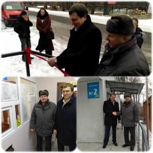 В Запорожье открыли новую автостанцию