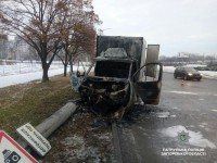 На Набережной в Запорожье после ДТП загорелся грузовик (Фото)