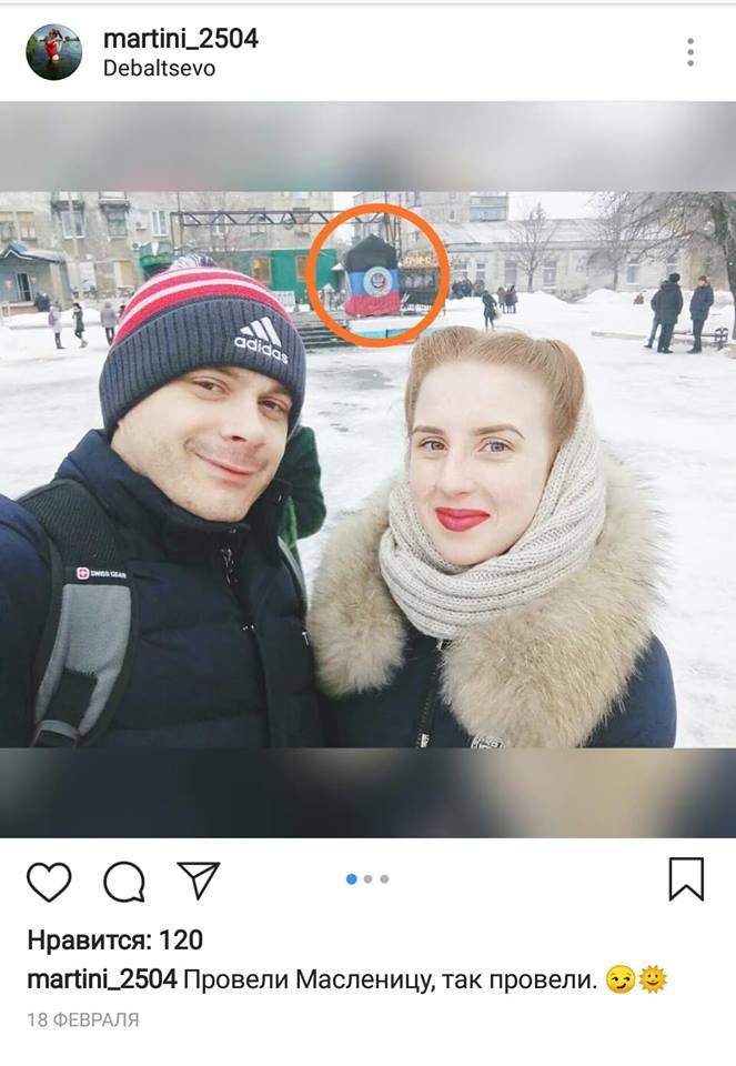 """Поменяла взгляды: чем закончилась история со студенткой, поддерживающей """"ДНР"""""""