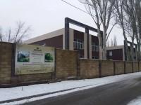 Из бывшего детсада на Бабурке сделали элитный дом: квартиру сдают за 16 тысяч