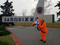 «Сеть пиццерий №1 в России» открывает филиал в Запорожье